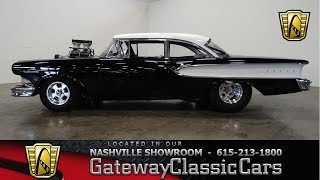 1958 Ford Edsel Ranger, Gateway Classic Cars-Nashville #565