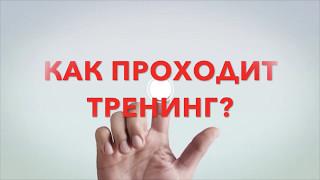 Как проходит тренинг по оценке и оплате труда персонала (3)?