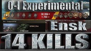 14 фрагов за бой O-I Experimental. Энск - лучший бой O-I Experimental World of Tanks.