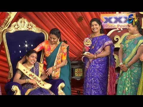 Star Mahila | 10th October 2018 | Full Episode | ETV Telugu
