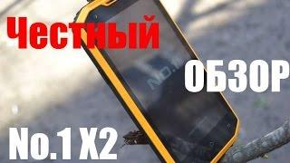No.1 X-Men X2 обзор защищенного фаблета с тонким корпусом на Andro-News
