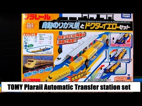 TOMY Plarail Automatic transfer station set Unboxing review and first run, layout updated Music Videos