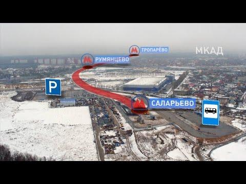 Город Новостей - Метро Саларьево