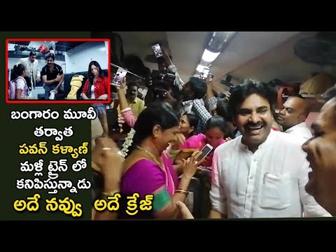 PawanKalyan Sweet Gesture With Ladies in Live Train Journey | Janasena Train Journey