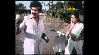 Amrutham Gamaya - Malayalam Movie part 05