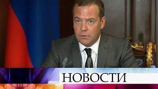 Д.Медведев надеется, что изменения в пенсионном законодательстве рассмотрят в ГД в весеннюю сессию.