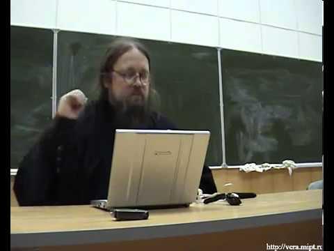 Диакон Андрей Кураев.   Как инквизиция спасла Галилея.