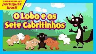 O Lobo e os Sete Cabritinhos - Histórias de Embalar para crianças - Desenhos Animados