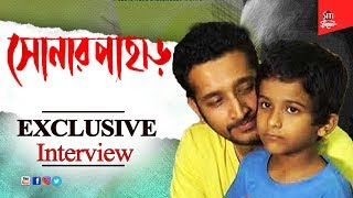Shonar Pahar | Exclusive Interview of Parambrata Chatterjee and Srijato Banerjee