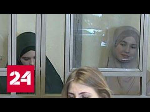 Смертницу из Ростова-на-Дону приговорили к трем годам тюрьмы