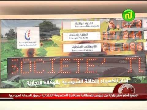 الأخبار - الثلاثاء  25 سبتمبر 2012