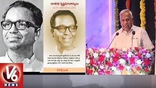 MLC Sudhakar Reddy Speech At Daasarathi Krishnamacharyulu 94th Birthday Celebrations