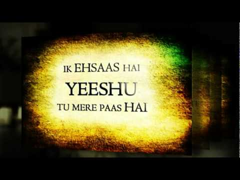 Hindi Christian Songs - Ehsaas By Ehsaas (with Lyrics) - Download On Itunes video