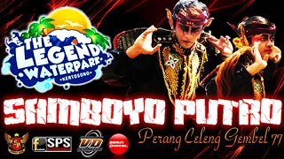 download lagu Samboyo Putro Terbaru Perang Celeng Gembel Live Waterpark Kertosono gratis