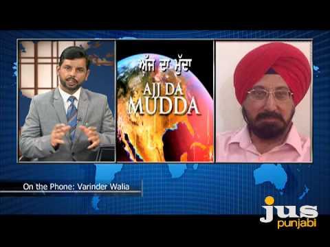 "Ajj Da Mudda ""Main issues for PUNJAB 2017 Election with S.Varinder Walia Ji"""