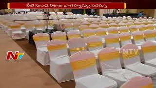 Huge Arrangements for CII Partnership Summit 2018 in Vizag