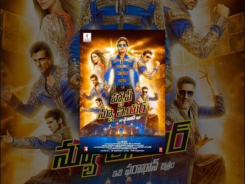 Happy New Year   Telugu