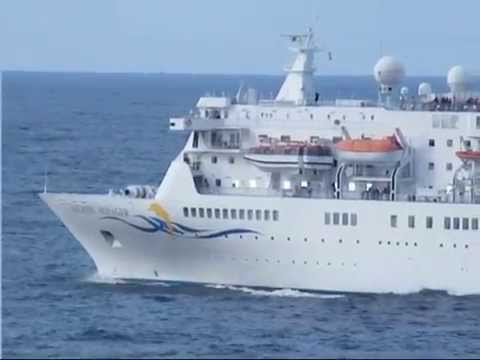 Cruise Ship Voyager Rough Seas Cruise Ship Delphin Voyager