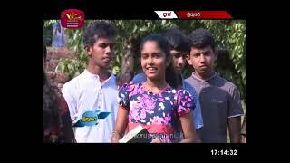Muthuhara  | 2021-04-20 | Rupavahini