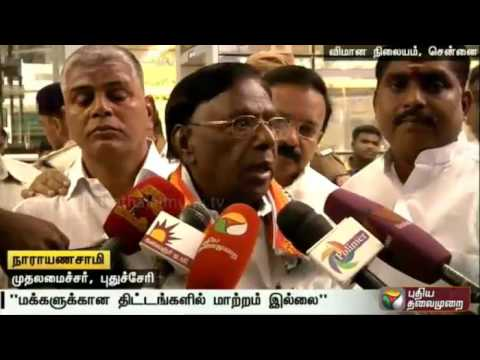 BJP continuing with policies followed by the Congress government says Puducherry CM Narayanasamy