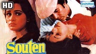 Souten {HD} - Rajesh Khanna - Padmini Kolhapure - Tina Munim - Hindi Full Movie - With Eng Subtitles