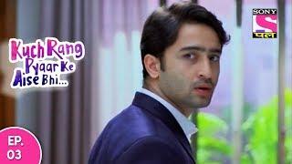 Kuch Rang Pyar Ke Aise Bhi - कुछ रंग प्यार के ऐसे भी - Episode 3 - 13th September, 2017