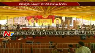 Massive Arrangements for TDP Mahanadu at AU Engineering College || Vizag