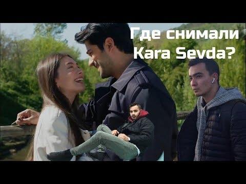 Жив ли Бурак Озчивит или где снимали Чёрную любовь (Kara Sevda)