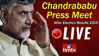 Chandrababu Naidu Press Meet | AP Election Results 2019 | hmtv