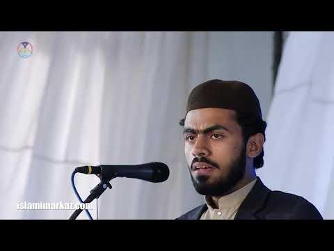 جناب محمد یاسر علی گولڑوی ۔ وحدت امت و حرمت رسالت کانفرنس ۲۰۱۸