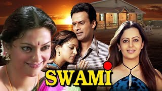 Hindi Movie | Swami | Showreel | Manoj Bajpai | Juhi Chawla | Neha Pendse