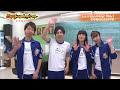 「進撃!巨人中学校」BD&DVDvol.1きゃにめ.jp特典DVD PV