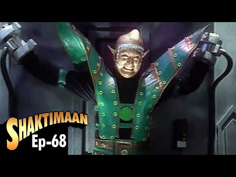 Shaktimaan - Episode 68 video