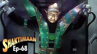 Shaktimaan - Episode 68