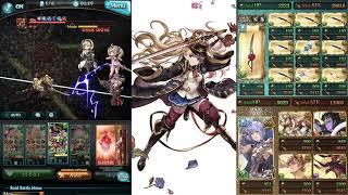 Granblue Fantasy ???? - Gilgamesh ??????? Solo Without Elixir Trophy