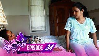 Peni Kurullo | Episode 34 - (2019-08-19) | ITN