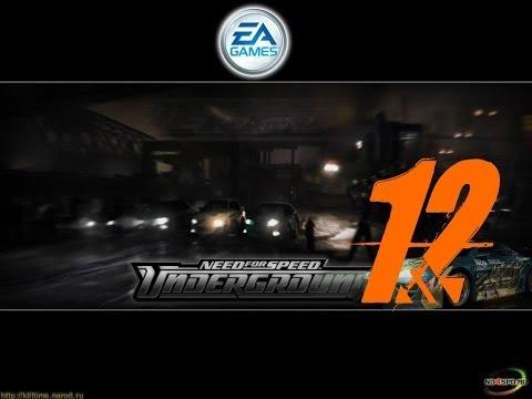 Прохождение Need for Speed: Underground #12 ( Первая дуэль )