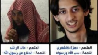هذا هو سبب دخول الشيخ خالد الراشد السجن يا أمة محمد