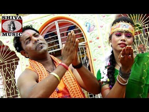 शंकर भोले   Shankar Bhole   Bol Bam Bhajan Geet   Hindi   Khortha Video Songs 2018   Superhit