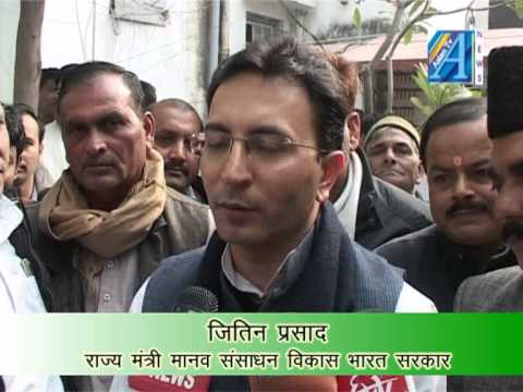 Jitin Prasada Minister of State for Human Resource Development Interview Report By Mr Roomi Siddiqui Senior Reporter ASIAN TV NEWS