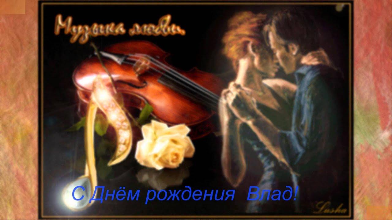 Музыкальные открытки ДАРИ РАДОСТЬ 46