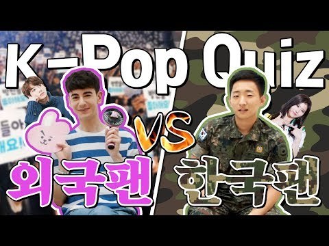 International K-Pop Fan vs Korean K-Pop Fan, who knows K-Pop better?!
