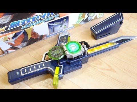 DX無双セイバー & メロンロックシード レビュー!大橙丸とナギナタモードに合体可能 仮面ライダー鎧武(ガイム) 戦極ドライバー