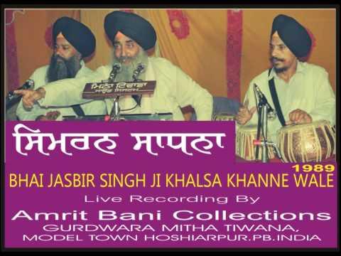 Waheguru Naam Simran By Bhai Jasbir Singh Ji Khalsa Khanne Wale...