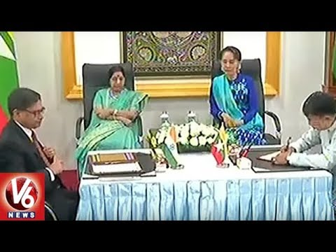 Sushma Swaraj Meets Myanmar State Counsellor Suu Kyi, India Signs 7 MoU's | V6 News