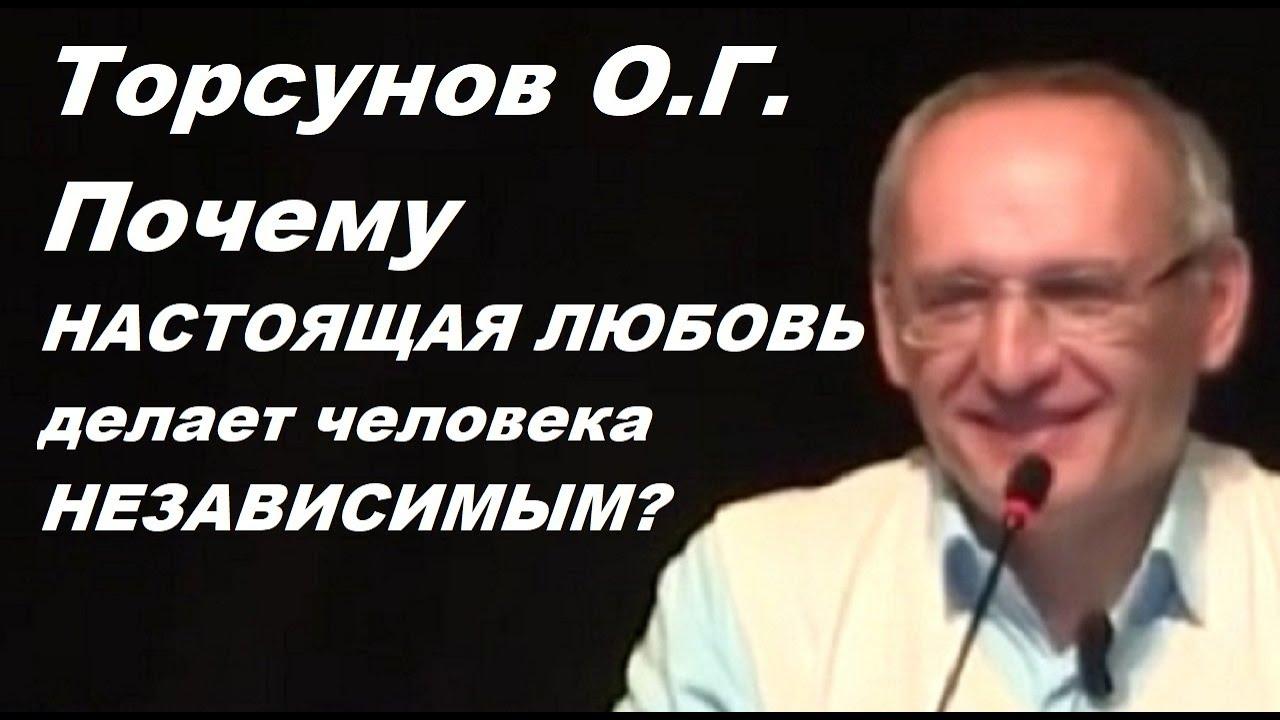 Сайт доктора торсунова ог httptorsunovru я желаю всем счастья!