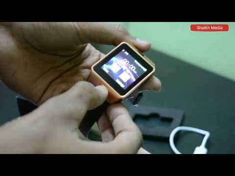 Smartwatch Unboxing | DZ09 | First Look | Review | Cheapest Smartwatch | 2017 | Shaikh Media