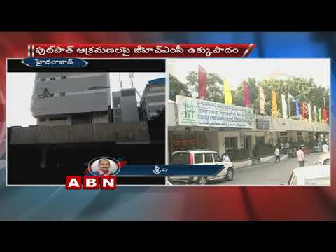 GHMC Takes Action over Foot Path Occupation, Action On Stalls | ABN Telugu