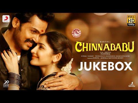 Chinna Babu - Telugu Jukebox | Karthi, Sayyeshaa | D. Imman