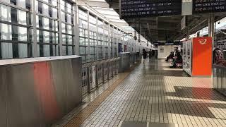 Kyoto Train Station Ambience 3D Sounds Japan (Sleep Rest Study Tokyo ASMR)